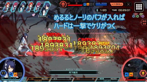 桜デッドハード戦闘02