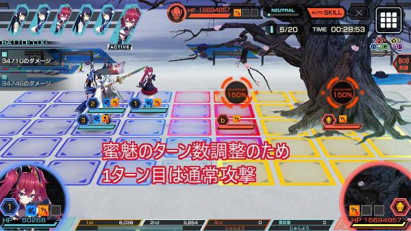桜デッドベリーハード戦闘02