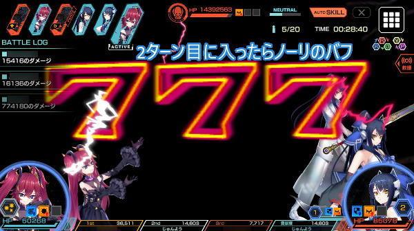 桜デッドベリーハード戦闘03