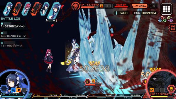 桜デッドベリーハード戦闘04