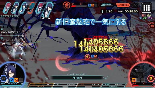 桜デッドベリーハード戦闘05
