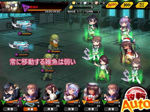 不死の兵士上級戦闘02