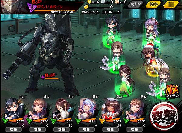 不死の兵士上級戦闘04