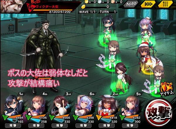 不死の兵士上級戦闘05