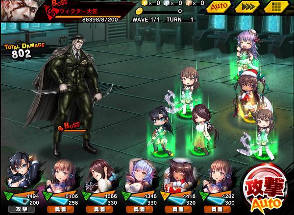 不死の兵士上級戦闘06