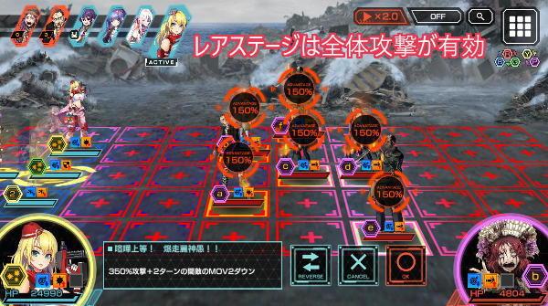 凍京ぐらし戦闘01