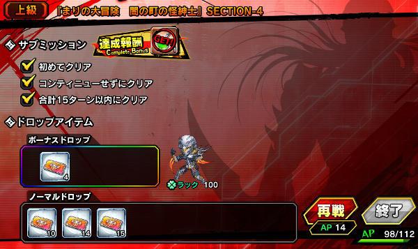 穂稀なお戦闘05