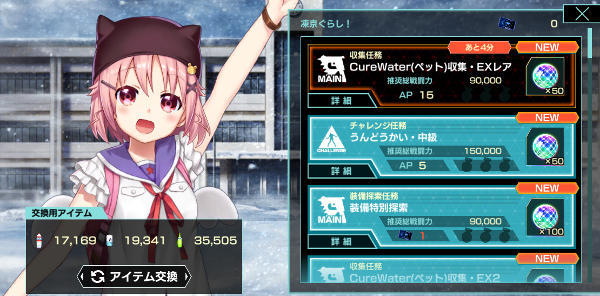 後半戦闘02