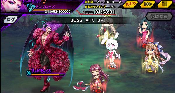 アンブローズ様上級レイド戦闘03