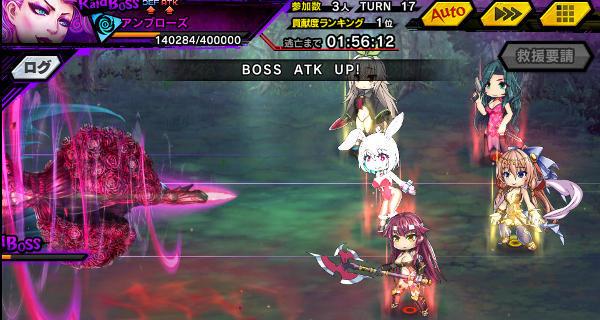 アンブローズ様上級レイド戦闘05