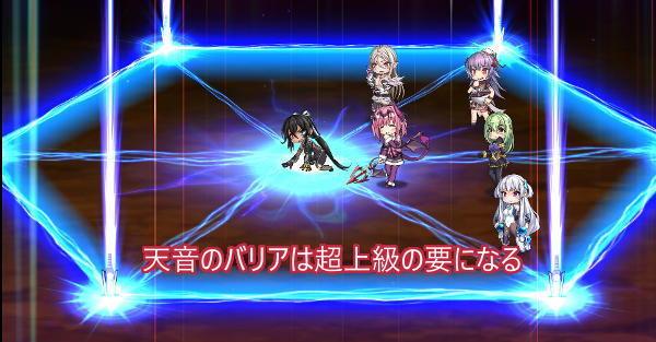 決戦オーガ超上級戦闘04-2