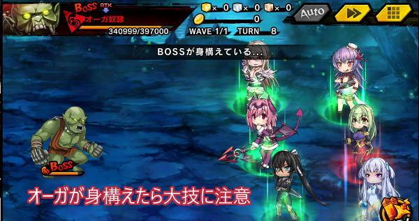 決戦オーガ超上級戦闘06