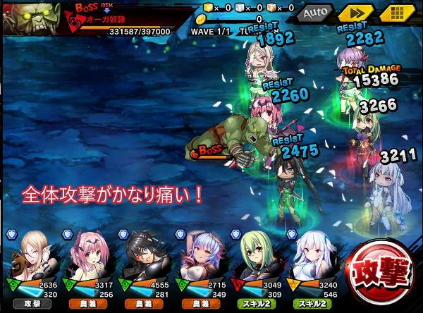 決戦オーガ超上級戦闘06-2