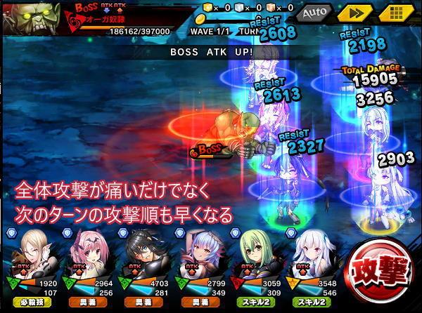 決戦オーガ超上級戦闘RAGRモード02