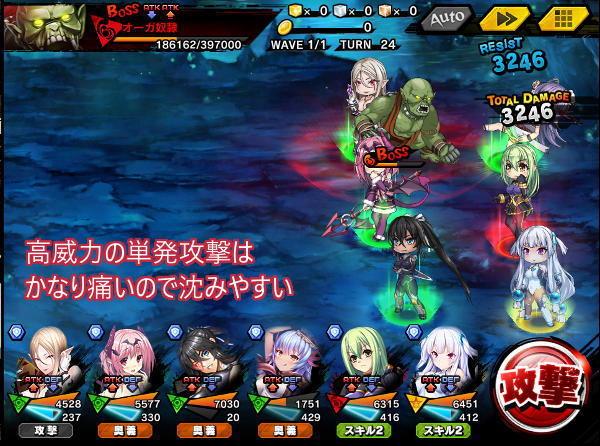 決戦オーガ超上級戦闘RAGRモード03