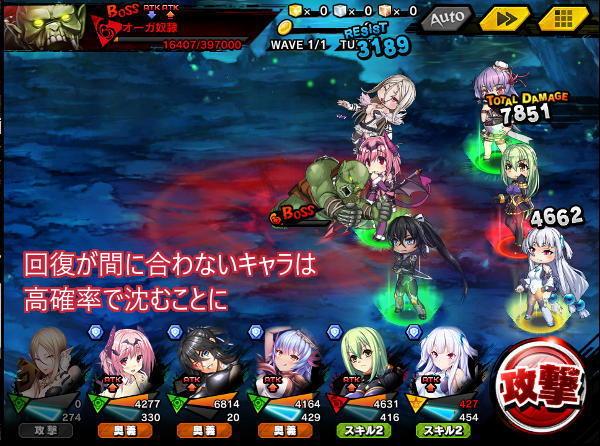 決戦オーガ超上級戦闘RAGRモード06-2