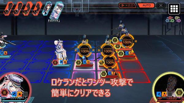 ガールズスプライズ戦闘01