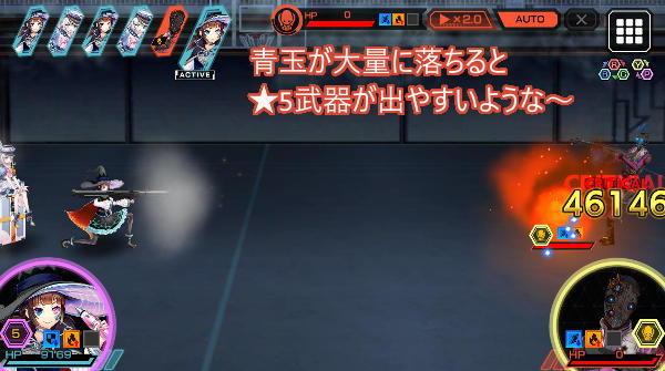ガールズスプライズ戦闘04