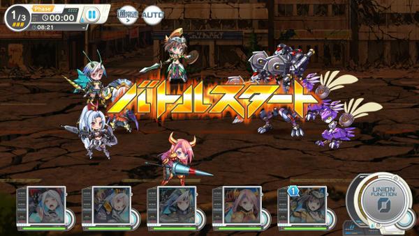 装甲娘序盤戦闘01
