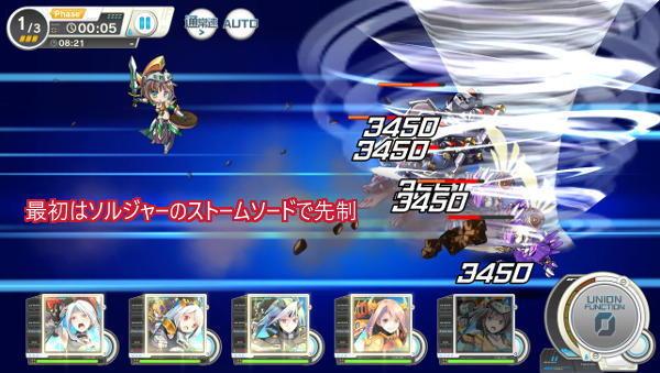 装甲娘序盤戦闘02