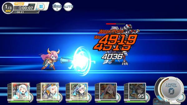 装甲娘序盤戦闘04