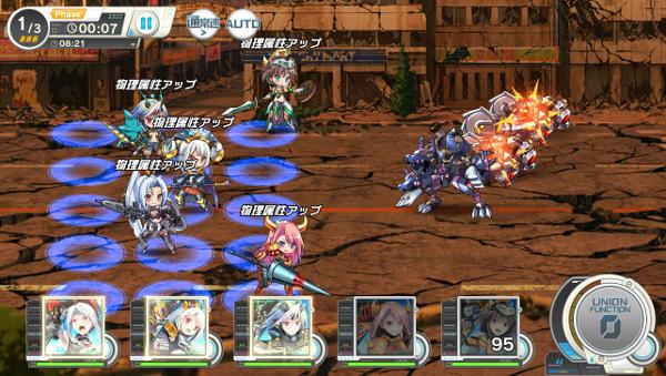 装甲娘序盤戦闘05