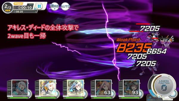 装甲娘序盤戦闘06