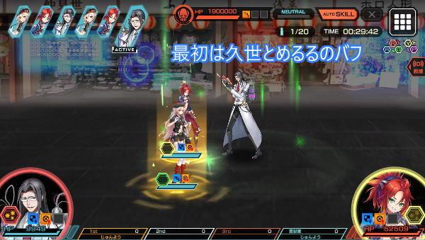 ジェミニハード戦闘01