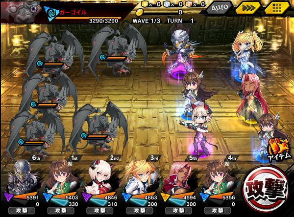 ジューンアゲイン上級S4戦闘01