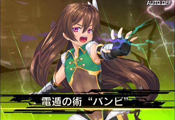 ジューンアゲイン上級S4戦闘02