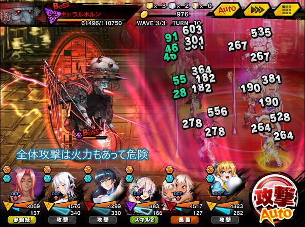 ジューンアゲイン超上級戦闘02