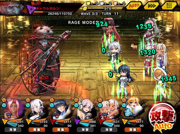 ジューンアゲイン超上級戦闘03