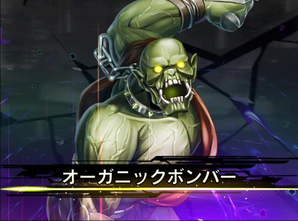 勇者の憂鬱上級戦闘02