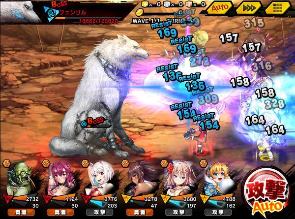 勇者の憂鬱上級戦闘04