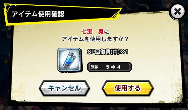決戦6月女神戦闘02