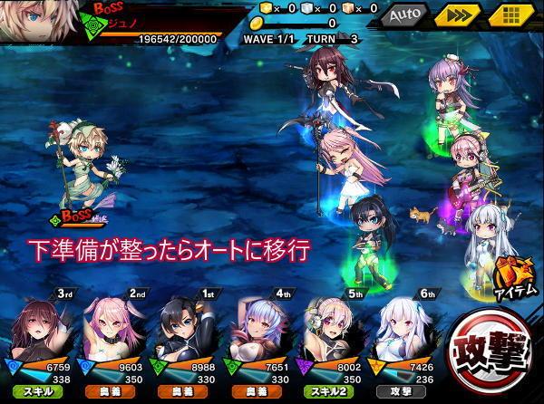 決戦6月女神戦闘03