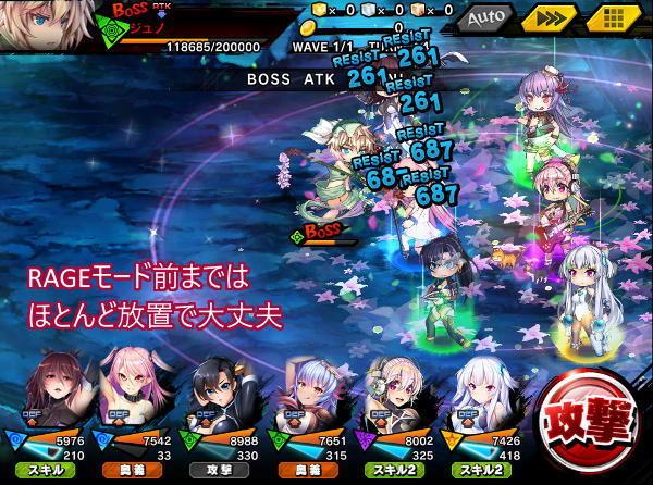 決戦6月女神戦闘04