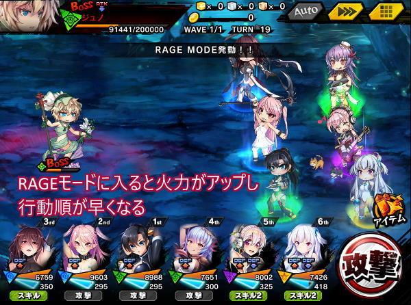 決戦6月女神戦闘05