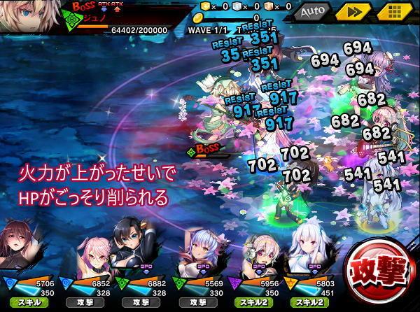 決戦6月女神戦闘06