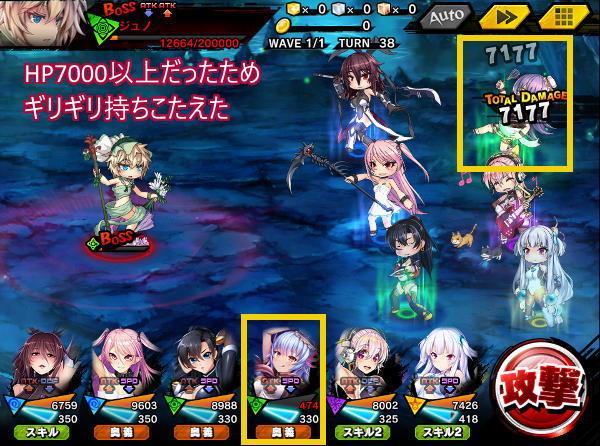 決戦6月女神戦闘07