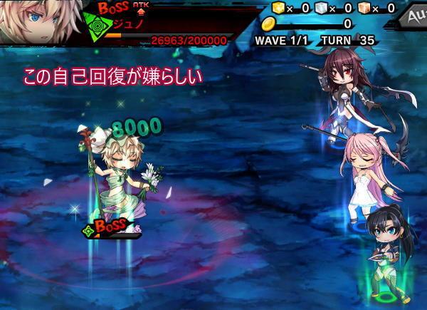 決戦6月女神戦闘08