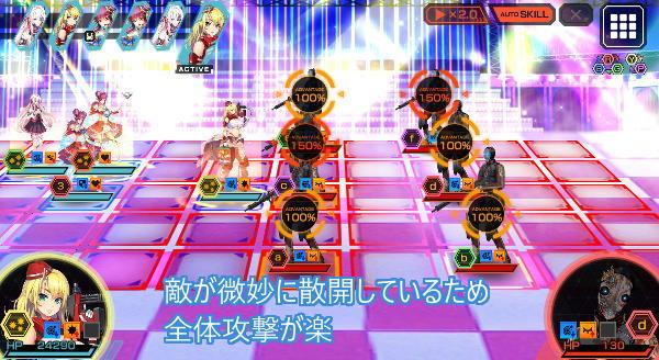 復刻アイドル戦闘01