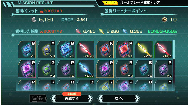復刻アイドル戦闘03