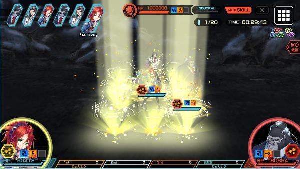 トードランナーハード戦闘01
