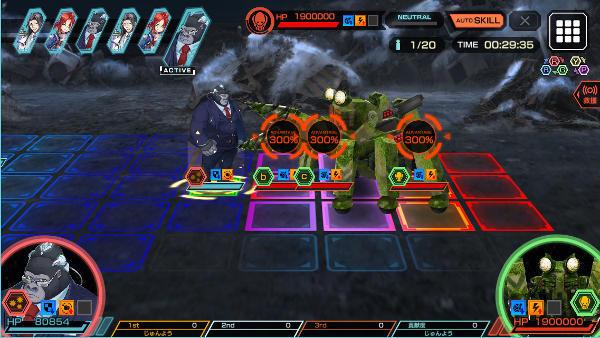 トードランナーハード戦闘02