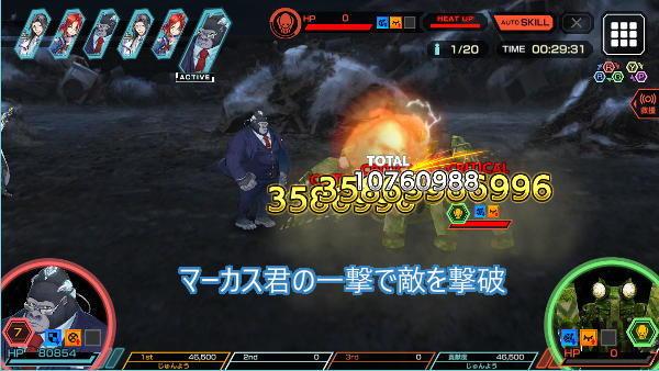 トードランナーハード戦闘03