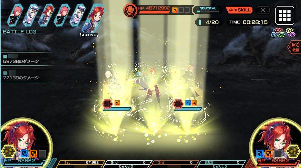 トードランナーEX戦闘01
