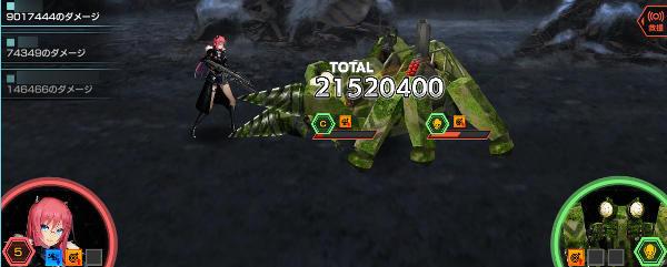 トードランナーEX戦闘03
