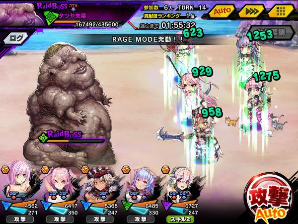 渚の魔女レイド上級戦闘03