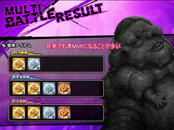渚の魔女レイド上級戦闘05